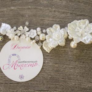 перлен, аксесоар, сватбена, прическа, булка