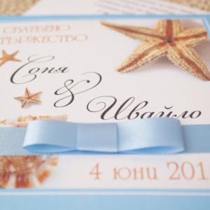 покана, сватбена, море, морска, тема, звезда