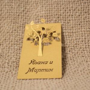 сватба, подарък гости, 3D, подаръци, златно