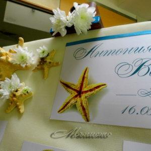 сватба , сватбена декорация, тюркоаз, морска сватба