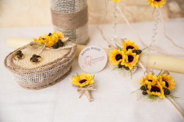 сватба, сватбен комплект, ритуален комплект, слънчогледи