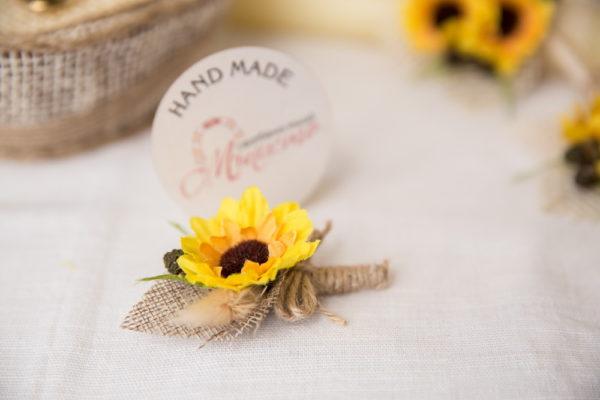 сватба , слънчоглед, бутониера със слънчоглед
