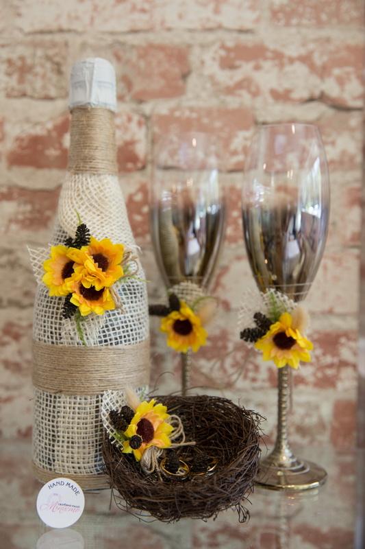 сваба, сватбен, халки, слънчогледи, шампанско