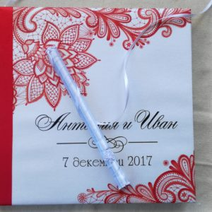 сватба , сватбена, книга , гости , пожелания