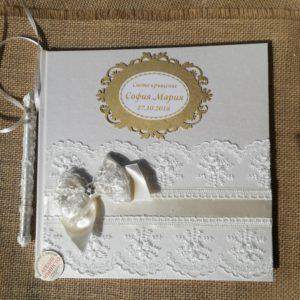 книга за гости, кръщене, сватбена книга