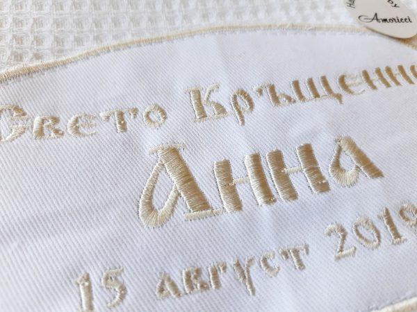кръщелна кърпа, хавлия за кръщене, бродирана хавлия, кръщене народен стил