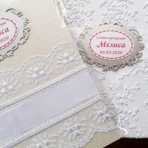 папка за кръщелно, кръщене папка, кутия за кръщелни дрехи, дантела