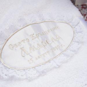 кърпа за кръщене, кръщелна хавлия, бродерия за кръщене