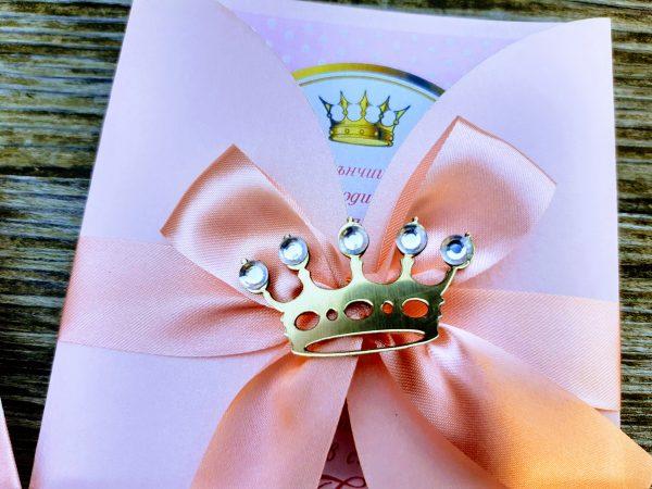 покана за кръщене, покана с корона