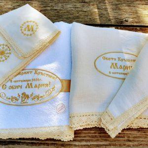 комплект кръщелни хавлии, ленени кърпи, бродиран комплект