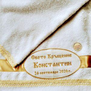 кръщелна хавлия, кърпа за кръщене, бродирана хавлия с име