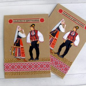 сватба народен стил, покана с шевици, покана фолклорен стил