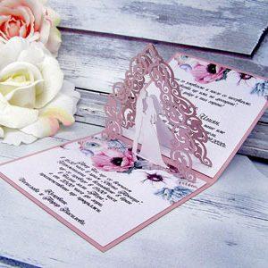 сватбени покани, 3Д покани, покана с младоженци