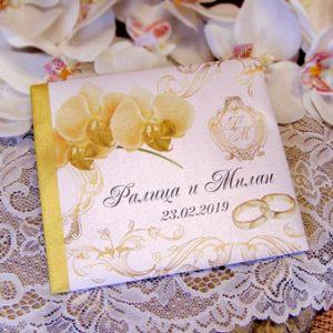 книга за гости, сватбена книга, сватба с орхидеи
