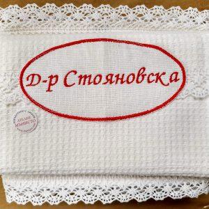 бабин ден, подарък за кръстница, бродирана кърпа
