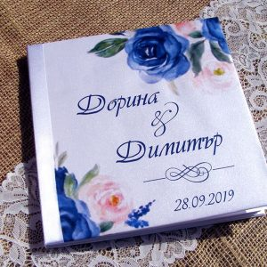 книга за пожелания, сватбена книга