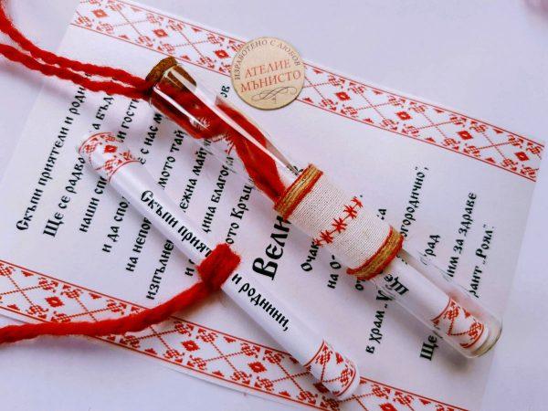 покана за, кръщене, сватба, юбилей, годишнина