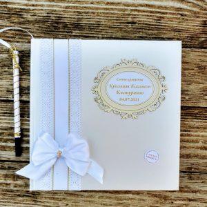 книга за пожелания, книга за гости, кръщене, сватба
