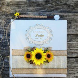 книга за гости,комплекти с слънчогледи, декорация със слънчогледи