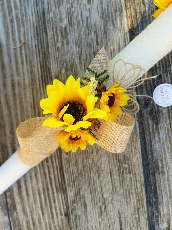 кръщелна свещ, свещи за сватба, декорация със слънчогледи